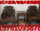 上海各种老柚木家具回收/上海静安区老柚木酒柜收购