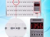 加迅养老院无线医用带病历卡槽无线呼叫器系统主机
