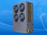 超低溫節能空氣能
