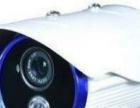 监控设备批发、数字摄像头便宜啦360起价