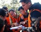 龙凤谷拓展基地 企业团队活动安排 户外拓展训练