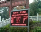广西桂林市环保噪声粉尘环境时实监测系统厂家直销