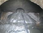 武汉蔡甸管道疏通清洗抽粪 抽泥浆 清理化粪池管道清淤
