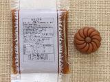 金装红莲蓉  芝焙月饼馅料180g*40包 冰皮月饼馅 广式月饼