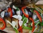 烧烤培训 重庆烧烤串串培训 羊肉串烤鱼培训