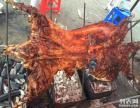 哈尔滨周末烤全羊聚会哪里好 哈尔滨附近周末烤全羊聚