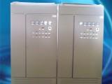 设备升级改造-PLC控制柜的结构组成