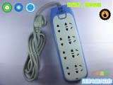 新雅明A71炫彩新国标8位28孔大功率LED灯电源转换带线插座插