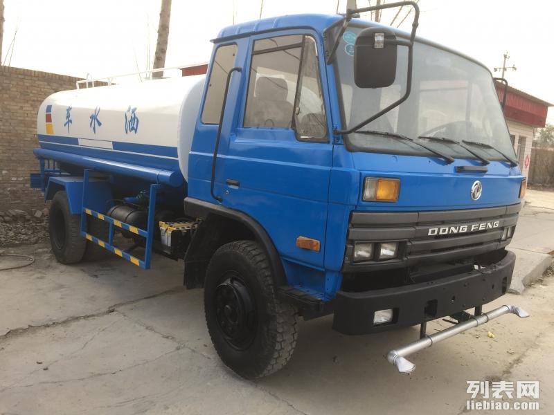 天津二手洒水车5吨8吨10吨12吨二手洒水车