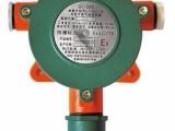 武汉氧气报警器 便携式氧气报警器 高浓度氧气报警器