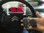 苏州吴中区藏书西山公安备案开锁服务中心