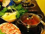 绍兴秘制火锅蘸料好吃的火锅底料 味道一流