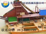 恒川HCWD-100链斗式淘金船 溜槽淘金船 优质淘金船