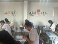 蚌埠市事业单位笔试辅导课程