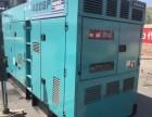 云南日本小松二手柴油发电机组300kw二手电友发电机回收买卖
