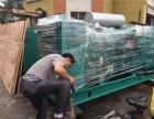 南昌二手发电机出租出售买卖维修保证售后服务