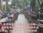 昆明利鑫停车服务有限公司求租单车棚,非机动车停场,