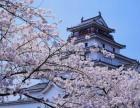 大连科美日本留学 打工收入高