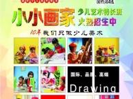南宁专业儿童美术培训-南宁少儿学画画-维尼小画家
