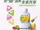 沧州海兴县安利纽崔莱产品有依赖性吗 海兴县哪里有卖安利产品