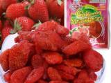 台湾一番草莓干 100克 无农残 巨香 新货大湖草莓干