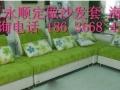 太原修沙发-餐椅翻新-沙发换海绵沙发翻新定做沙发套