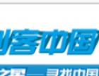 烟台风投公司,烟台股权融资