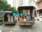 重庆大渡口区月光小区附近搬家公司 金色家园附近搬家公司
