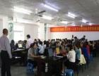 学电脑到新理想职业学校、平面广告设计办公模具淘宝等