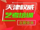 天津播音主持 影视表演春季班招生啦