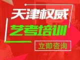 天津播音主持培训全程博士教师受益终身