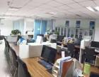 2019北京地區注冊公司流程辦北京營業執照需要材料
