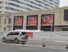 哈尔滨喷绘公司哪家好 哈尔滨日创广告