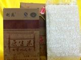 五常稻花香原生米/稻花香2号价格/东北大