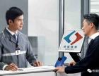 传祺维修-青岛电脑维修 青岛修电脑 青岛网络维修
