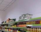 折叠衣架、超市货架、水果蔬菜货架、库房货架大促销