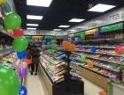 拉萨休闲食品创业项目 怡佳仁零食店加盟