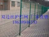 框架网荷兰网铁丝网片双边丝护栏网高速公路隔离网圈地围栏防护网