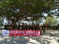 深圳年会组织会议室培训团队户外拓展训练一日游两日游