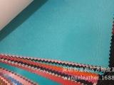 现货厂家让利年终促销多种热压变色PU  适合电子皮套本册装桢包装