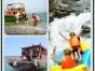 缤纷夏日游,尽在惠州大亚湾