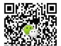 芦荟鲜汁五谷果蔬面膜(含配方)全国总公司加盟中心