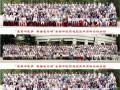 北京拍摄毕业照,大合影,集体拍摄团体拍摄大合影