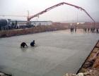 上海混凝土价格和上海细石混凝土价格