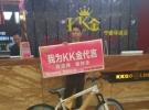 3d自行车出售,全新350元