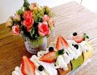 海口大糖堡烘焙坊(定制蛋糕)
