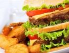 麦尊汉堡加盟费多少钱