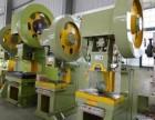 阳江收购整厂机械设备 整厂机械设备回收 发电机空调回收