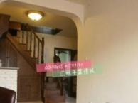 杭州江水平装饰专业承接室内外装修 老房翻新婚房装修