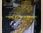 前山今天回收黄金多少钱一克?珠海免费上门回收